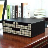 高档皮革文具收纳盒桌面整理抽屉框架盒A4资料柜文件办公用品 格纹