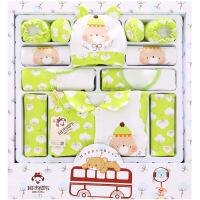 班杰威尔 2017新款春夏新生儿礼盒16件套纯棉 婴儿衣服母婴满月初生宝宝套装 四季波仔熊