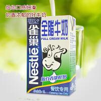 雀巢 纯牛奶1000ml 全脂牛奶 咖啡打奶泡 烘焙原料餐饮用原装1L