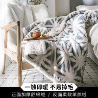珊瑚绒毛毯子毛巾被绒床单人沙发毯午睡盖毯天空调毯