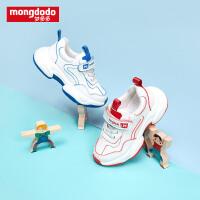 【1件2折叠价:93.8】巴拉巴拉旗下梦多多童鞋2020春季新款儿童双色运动鞋男女童鞋子