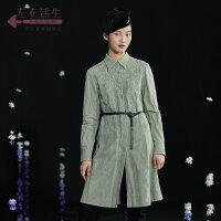 生活在左2018秋季新款女装文艺复古长袖绣花立领宽松衬衫中长款