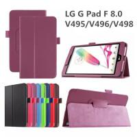 LG G pad 2/F 8.0保护套V495皮套V496平板电脑v498g超薄支架外壳 V495包边 黑色+钢化膜