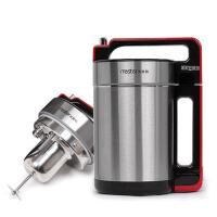 家用 豆浆机微压全自动不锈钢免过滤 豆浆机
