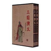 【现货】三国演义 (插盒套装全二册)
