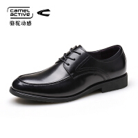 Camel Active/骆驼动感真皮商务正装皮鞋英伦绅士系带男单鞋潮