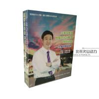原装正版 王振国教授 肿瘤防治与康复系列讲座――生命的隐形杀手 6DVD 视频 光盘