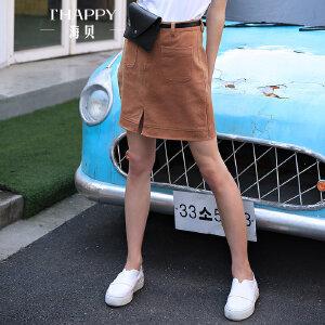 海贝夏季新款女装半身裙 优雅气质纯棉开叉显高显瘦A字裙短裙