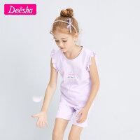 【3件2折价:47】笛莎童装女童家居服2021夏季新款儿童女孩可爱甜美2件套睡衣套装