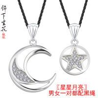 月亮代表我心银情侣项链一对韩版简约男女锁骨吊坠生日礼物刻字