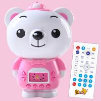 麦迪熊 早教机 儿童故事机智能MP3胎教音乐播放器婴儿0-3岁玩具早教教具3-6岁学习机儿童玩具