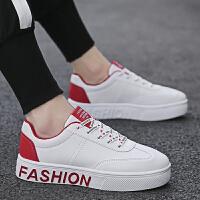 冬季韩版增高fashion潮鞋百搭休闲小白板鞋潮流社会精神小伙男鞋休闲鞋