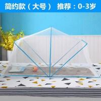 甜梦莱婴儿蚊帐罩可折叠新生儿宝宝防蚊帐小孩儿童床上蒙古包无底便携式
