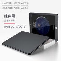 iPad保护套2017air3苹果air2平板电脑mini4硅胶ipadmini5保护壳ipad23