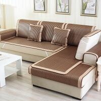夏季夏款凉席沙发垫冰藤藤席订做定制沙发布沙发罩全盖沙发床套欧式现代老式折叠三人防滑床笠式无扶手沙发盖简易两款可选