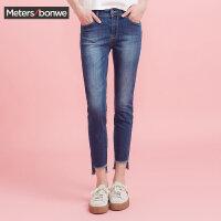 美特斯邦威牛仔裤女春秋装新款修身显瘦不规则小脚裤韩版潮流