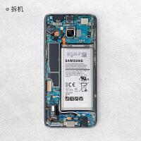 三星手机保护贴膜 GALAXY +机身外壳创意个性贴纸彩膜 s8手机壳 三星手机膜s9