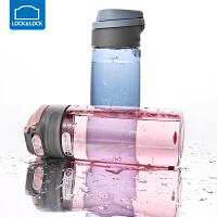 乐扣乐扣塑料水杯便携健身随手杯户外大容量水壶男女750ml/550ml