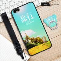 chel-cl20手机壳che1-cl10保护套che2-TL00m华为chei-uloo荣耀4x硅