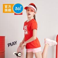 【儿童节立减价:44.6】361度童装 女童短袖T恤2020夏季新款女童综训运动衣服短袖上衣
