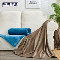 当当优品 午后暖阳防静电法兰绒毛毯盖毯150*200cm 琥珀棕