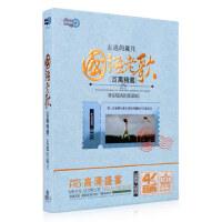 汽车载dvd碟片经典国语老歌曲正版dvd光盘高清音乐MV视频非cd唱片