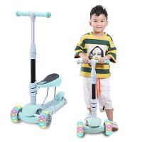 儿童滑板车三/四轮四档高低可调一秒折叠闪光摇摆踏板车