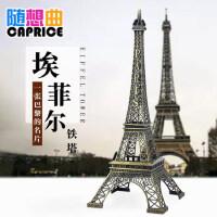 欧式摆设饰品埃菲尔巴黎铁塔模型家居装饰品工艺办公室桌面小摆件