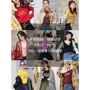 宽松上衣字母打底衫秋装冬季女新款韩版学生百搭内搭长袖t恤