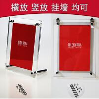 水晶相框授权牌 亚克力相框摆台透明水晶创意a5a3营业*框a4授权牌奖牌证书框