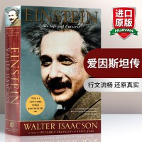 华研原版 爱因斯坦传 英文原版 Einstein: His Life and Universe 爱因斯坦传记和相对论