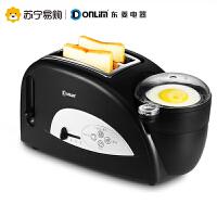 【苏宁易购】Donlim/东菱 XB-8002烤面包机家用早餐吐司机全自动多功能多士炉