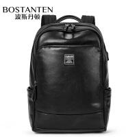 波斯丹顿男士双肩包皮包休闲商务电脑包青年旅行大容量背包男潮流B6184021