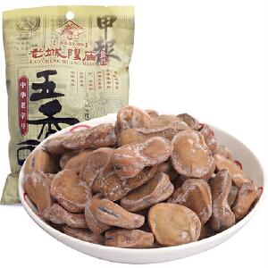 老城隍庙五香豆 奶油味200g