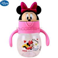 迪士尼DISNEY米奇儿童带吸管杯手柄带刻度婴童公主可爱杯子夏季杯5843