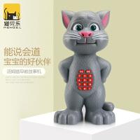猫贝乐 会说话的故事机汤姆智能猫公仔娃娃宝宝儿童学习玩具对话猫