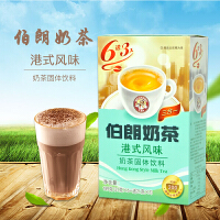 台湾伯朗奶茶 三合一速溶奶茶(港式风味)即溶126g盒装21g*6条