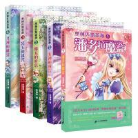 意林小小姐系列 全套共5册 奥林匹斯蔷薇系列 潘多拉魔盒 女神的预言 魔女的叹息 月神的眼泪 冥王的诅咒 8-18岁青