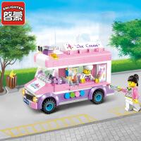 正品启蒙1112雪糕车拼装积木2016新品城市系列益智儿童男孩玩具