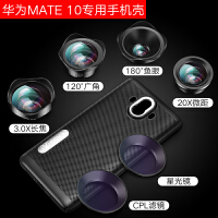 广角手机镜头通用单反外置高清摄像头鱼眼望远长焦微距拍照专业苹果iphone后置三合一套装拍照附