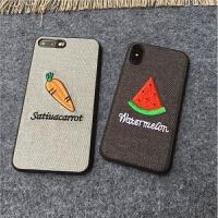 刺绣西瓜萝卜iphone6s手机壳7plus软壳布纹x夏日水果8p保护套潮女