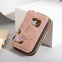 卡包女式小巧超薄迷你韩版可爱银行信用卡套名片夹风琴拉链零钱包