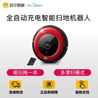 【苏宁易购】美的(Midea) 吸尘器 R1-L083B 红色 全自动充电智能扫地机器人