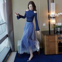 毛衣配裙子2018秋冬新款两件套装裙长裙配大衣egg过膝有女人味的 宝蓝色 S