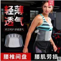 腰托防护运动护腰带健身腰带男女深蹲硬拉训练束腰收腹带篮球护具