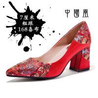 秀禾鞋复古典高跟粗跟婚鞋刺绣色新娘鞋细跟绸缎面上轿女单鞋 红色 7厘米粗跟168喜布