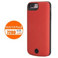 苹果充电宝背夹 苹果iPhone6S/7/8 Plus背夹充电宝专用夹背电池手机充电壳薄