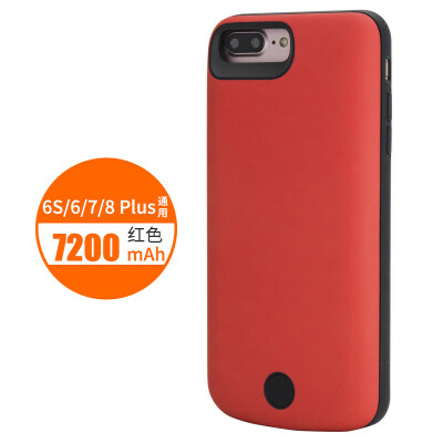苹果充电宝背夹 苹果iPhone6S/7/8 Plus背夹充电宝专用夹背电池手机充电壳薄 新品上新,多多惠顾
