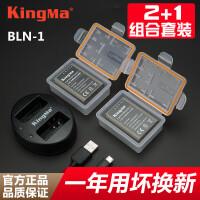 BLN1电池for奥林巴斯EM1 EM5 EP5 EM5M2 PEN-F相机电池E-M5 Mark