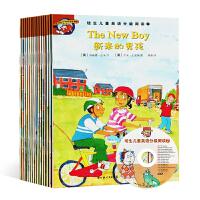 培生儿童英语分级阅读第7级 培生英语绘本小学三四五年级剑桥少儿英语儿童适合6-7-8-9-10-11-12岁小学生课外